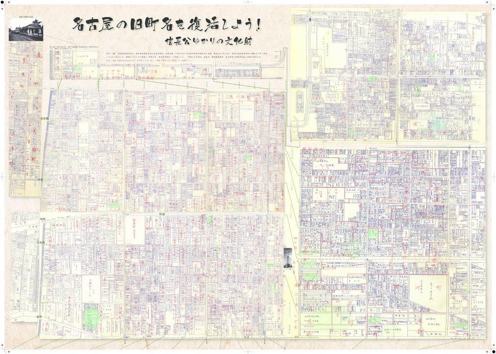 昭和地図上町_webのサムネイル